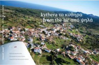 Kythera From the Air