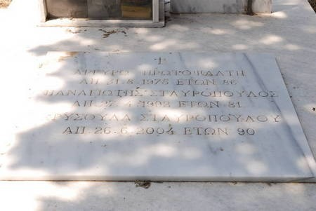 Protopsalti / Stavropoulos Family Plot, Potamos (2  of 2)