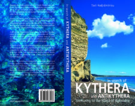 In Search of Kythera and Antikythera - KYTHIRA GUIDE COVER PDF HI