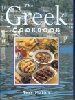 Tess Mallos. The Greek Cookbook