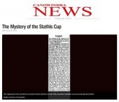 The Canowindra News received a request recently to track down the elusive Stathis Cup
