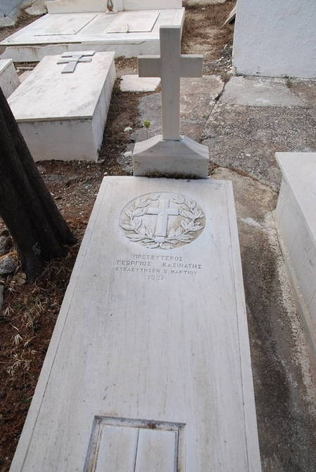 """""""FATHER"""" GEORGIOS KASSIMATIS Died 2nd March 1927"""