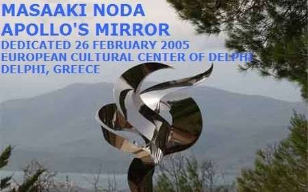The 2004 dedication at the European Cultural Center of Delphi, Greece, - Apollo's Mirror Delphi Greece