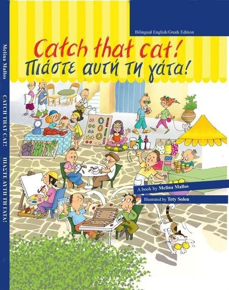 Catch that Cat - CAT_COVER_BILINGUAL_FINAL