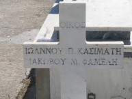 One of Two Headstones  PITSINIANIKA Cemetery