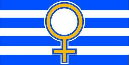 A Flag for Kythera. Proposal 3. Utilising the shell from which Aphrodite emerged into the world. - Venus symbol 2