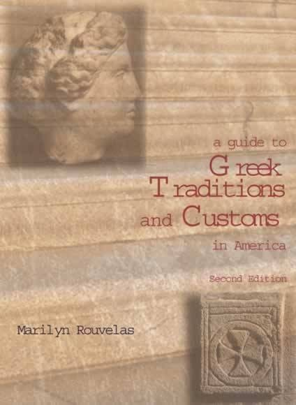 A Guide to Greek Traditions and Customs in America - secondcover
