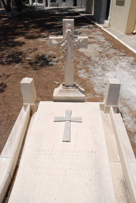 DIAKOPOULOS ANOUSA AND IOANNIS. ----CEMETERY PANAGIA DESPINA