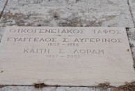 Family Grave of EVANGELOS  S. AVGERINOS 1902-1995 and KAITI S. LORAM 1927-2000