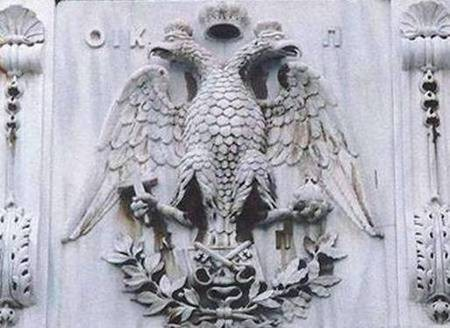 Double Headed Eagle iconology and the Greek Church. - Two-headed eagle emblem of the Byzantine Empire. Relief from the Ecumenical Patriarchate of Constantinople Istanbul
