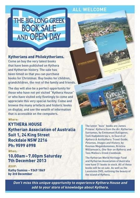 Big Long Greek Book Sale and Open Day