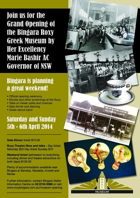 Join us for the Grand Opening of the Bingara Roxy Greek Museum