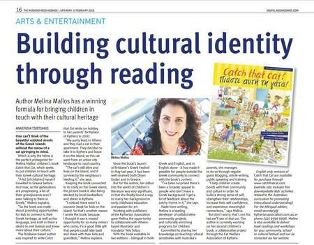 Building cultuarl identity through reading