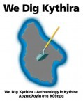 We Dig Kythira Video