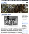 Tripelago - a new website for Kytherian culture