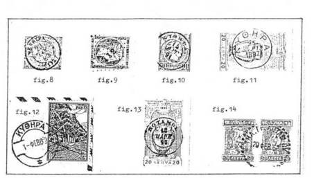 Stamps. The Seventh Island. A Short Philatelic History of Kythera. - Stamps Fig 8-14