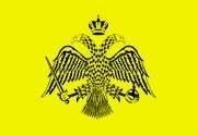 Double Headed Eagle iconology and the Greek Church. - Flag of the Byzantine Empire under the Palaeologian dynasty and today the flag of Mount Athos.