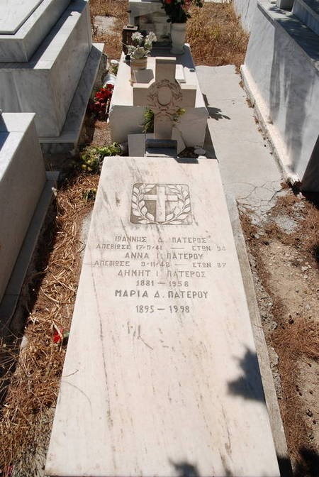 Yiannis D Pateros Died 17th march 1941 Kapsali Cemetery