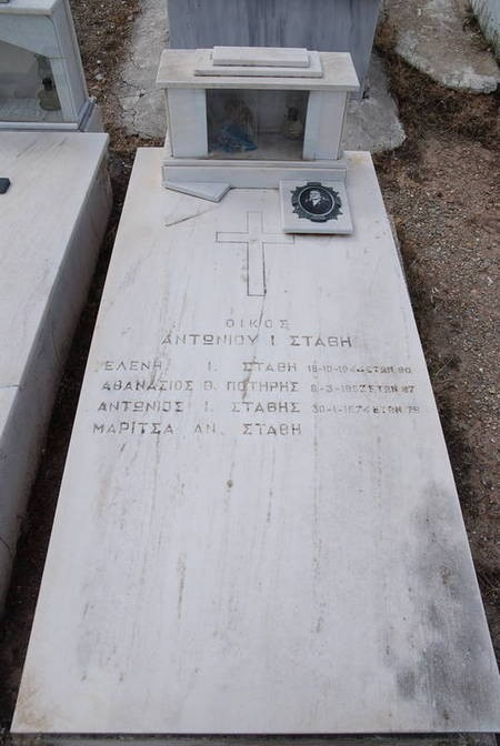 FAMILY  OF ANTONIOS  I. STATHIS