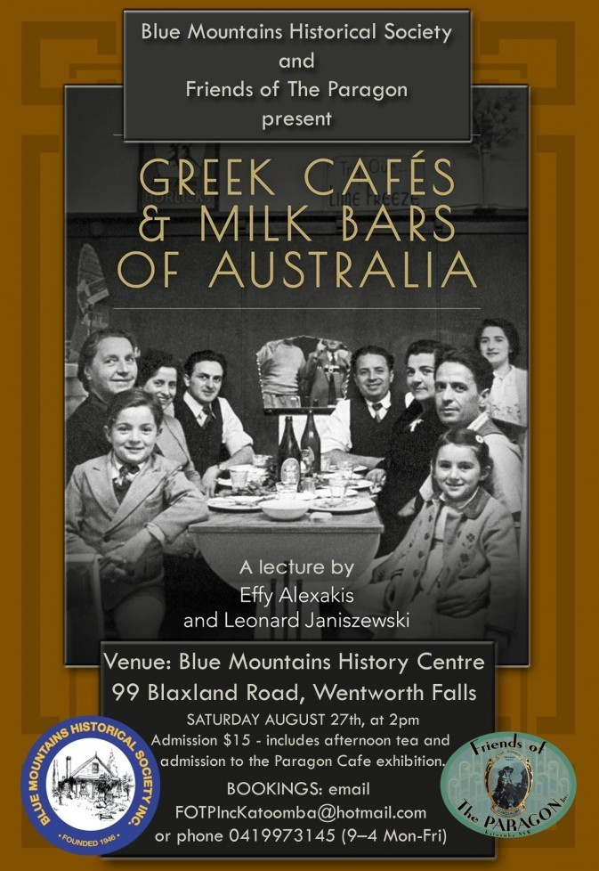 Lecture on Greek Cafes & Milk Bars plus Paragon Cafe exhibition
