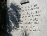 Souris family plot, Ag. Anastasia (2 of 2)