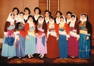 Kytherian Dance Group from the 1980's