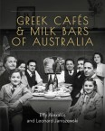GREEK CAFES & MILK BARS LECTURE – ORANGE & COWRA NSW