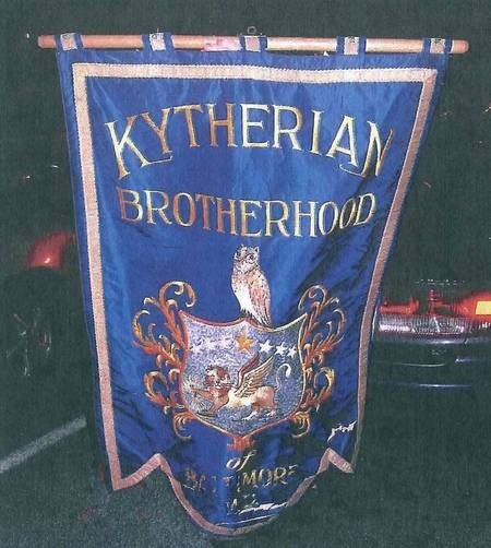 Banner of the Kytherian Brotherhood of Baltimore.
