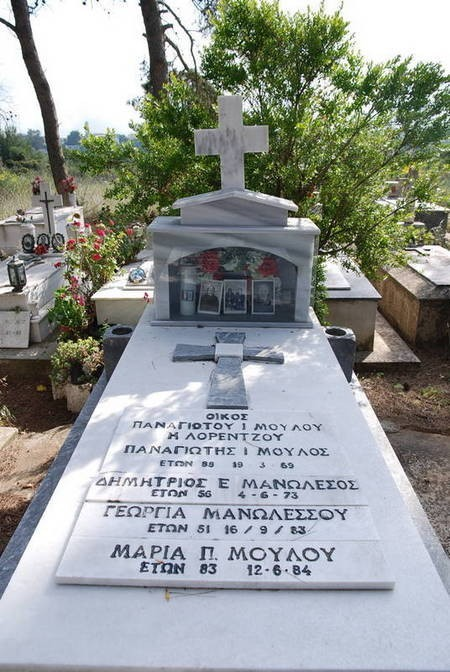 Moulos Family Plot - Logothetianika