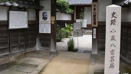 Revere the adopted son - HEARN The former residence of writer Lafcadio Hearn in Matsue. Picture JNTO