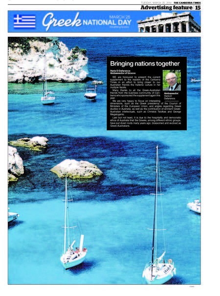 Canberra Times Feature on Greek National Day - Canberra Times Feature on Greek National Day 25 03 2014_Page_1