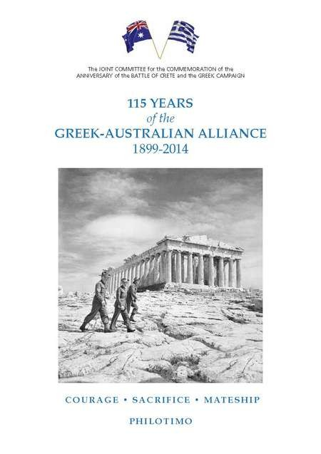 Booklet - 115 years of the Greek-Australian Alliance 1899-2014 - Greek-Australian_Alliance_115YearsBooklet_p_1