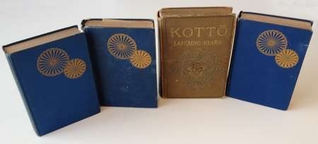 Donation of Lafcadio Hearn books to the Kytherian Association Library - March - April 2012 067