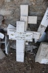 MARBLE CROSS. INSCRIPTION.. MEGALOIKONOMOU M. AND A. - CEMETERY PANAGIA DESPINA