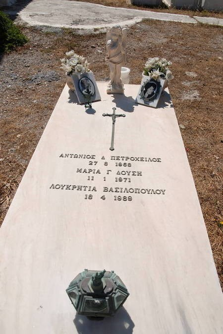 PLOT OF ANTONIOS D.PETROHEILOS Died 27th August 1968