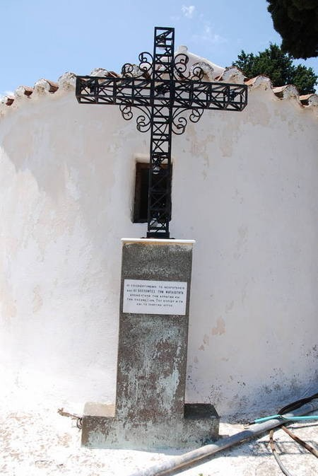 Cross at Potamos Cemetery