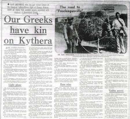 Our Greeks have kin on Kythera - Our Greeks have kin on Kythera s