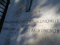Ath. Megalokonomou Tomb (3 of 3)