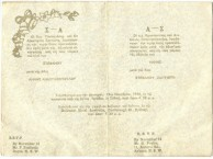 Wedding invitation 1956