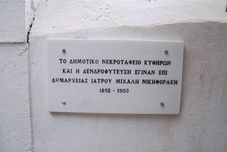 A Plaque By Hora's Mayor at the CEMETERY AGIOS MINAS