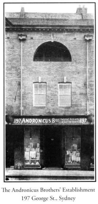The first page of history - Andronicus Brothers store