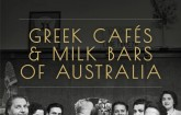 """""""GREEK CAFES & MILK BARS OF AUSTRALIA"""" – LECTURE IN KYTHERA"""
