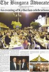 An evening of Kytherian celebrations
