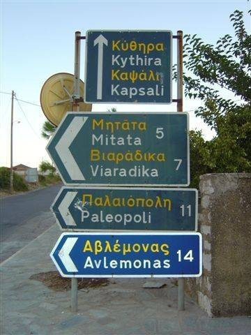 WHICH WAY TO MITATA
