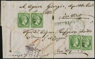 Stamps. Hermes head. Circulated from 1865.