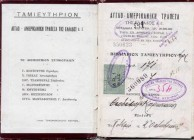 Anglo-American Bank Passbook of my great-grandfather Theothosios Koroneos.