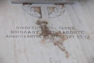 Family Grave  NIKOLAOY PETROY DAPONTE  died 29th August 1938