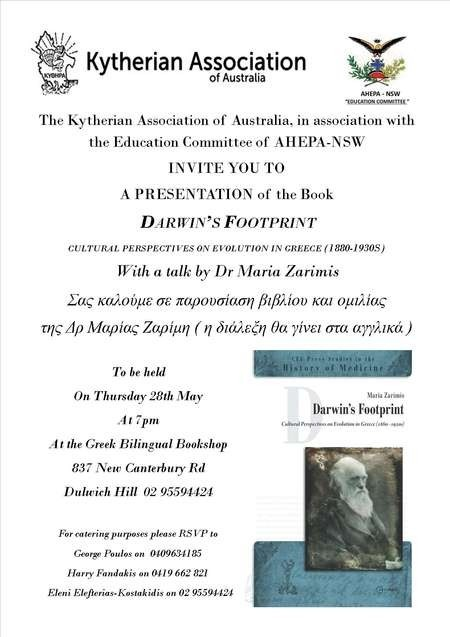 Presentation by the author on her book Darwins Footprint