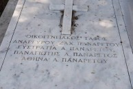 Panaretou Family Plot - Potamos Cemetery