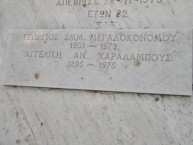 Megalokonomou Family Tomb (3 of 4)